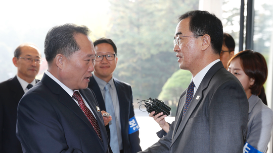 The Latest: NKorea-born reporter banned from covering talks