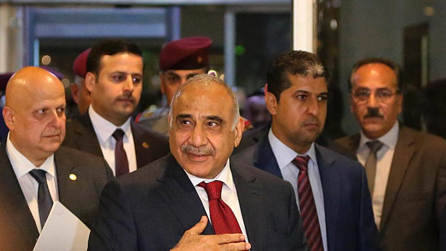 伊拉克立法者确认新政府,关键职位空置