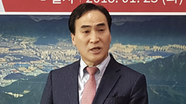 South Korean elected to lead Interpol in swipe at Russian candidate following US campaigning