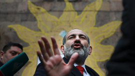 Armenian PM's bloc wins majority in parliamentary vote