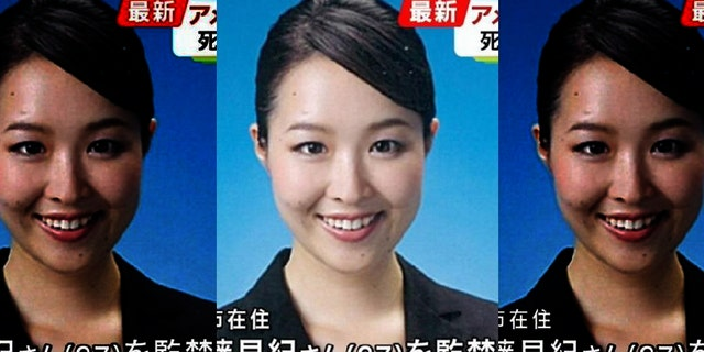 The head of Saki Kondo, 27, which was found in an apartment in an apartment rented by Bayraktar in Osaka