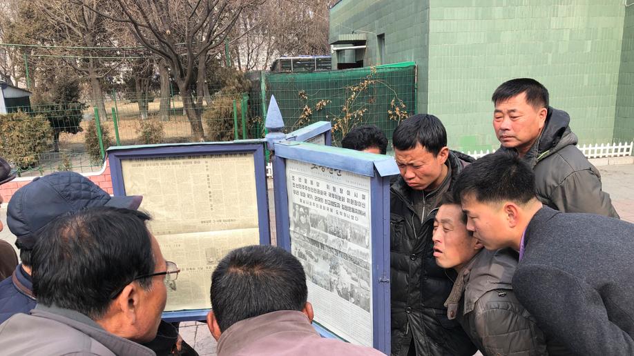 North Korea media tries slicker, quicker summit coverage | Fox News