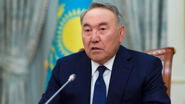 The Latest: Kazakh capital renamed after outgoing president