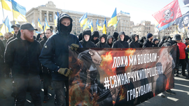 5,000 nationalists protest corruption in Ukraine