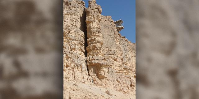 A rock pillar in Mitzpe Ramon, Israel