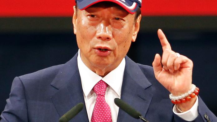 Head of Foxconn announces Taiwan presidential bid