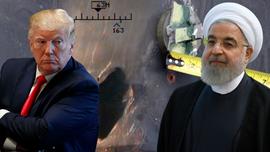 US-Iran tension rises and controversial freshman lawmaker blames Trump