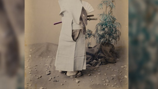 Samurai text tells secrets of sword-fighters' 'supernatural powers'