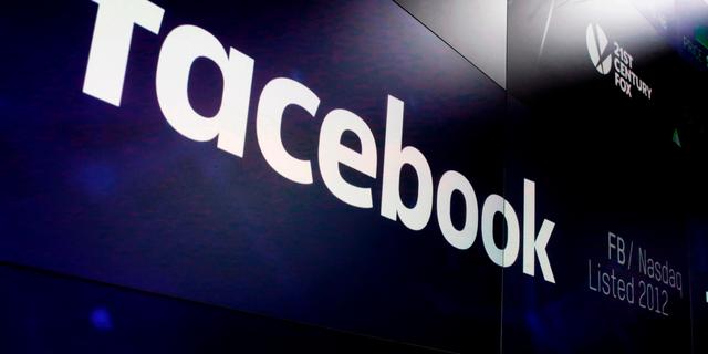 Facebook softened a policies around self-murder prevention. (AP)
