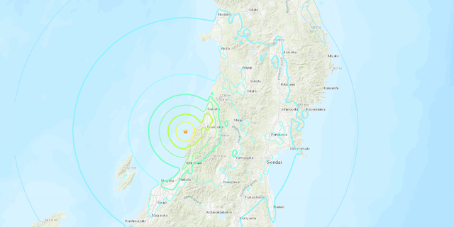 A tsunami warning was in effect in Japan late Tuesday after officials said an earthquake hit the country's northwestern region.