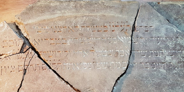 The inscription was once part of a stone Torah reading table.