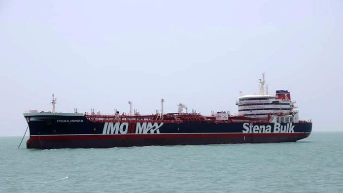 'Alter your course': Audio reveals UK Navy-Iran exchange before tanker seizure