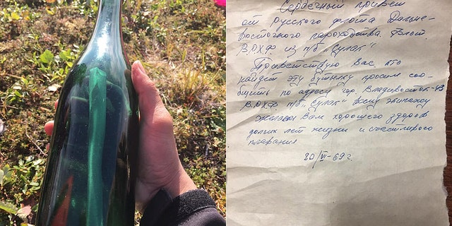 The message in a bottle was thrown into the ocean from a Soviet ship 50 years ago.
