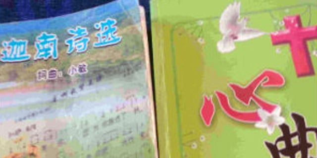 China fines church for owning 'wrong' version of the Bible