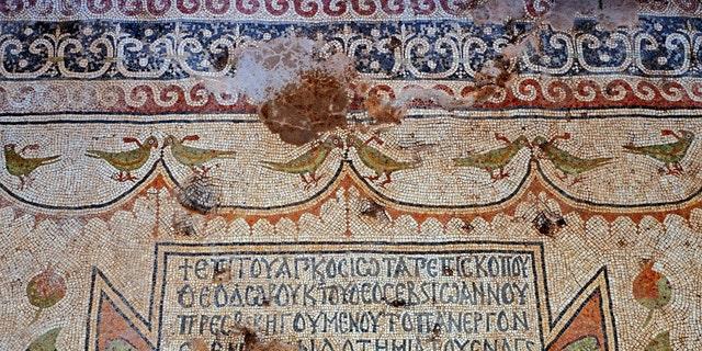 A Greek inscription at the church.