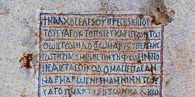 A Greek inscription at the Byzantine Church. (Picture: Assaf Peretz, Israel Antiquities Authority)