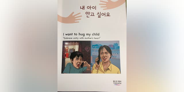 """""""I Want to Hug My Child"""" is the latest report by North Korean defector mothers, which indicates that the overwhelming majority of defectors are women."""