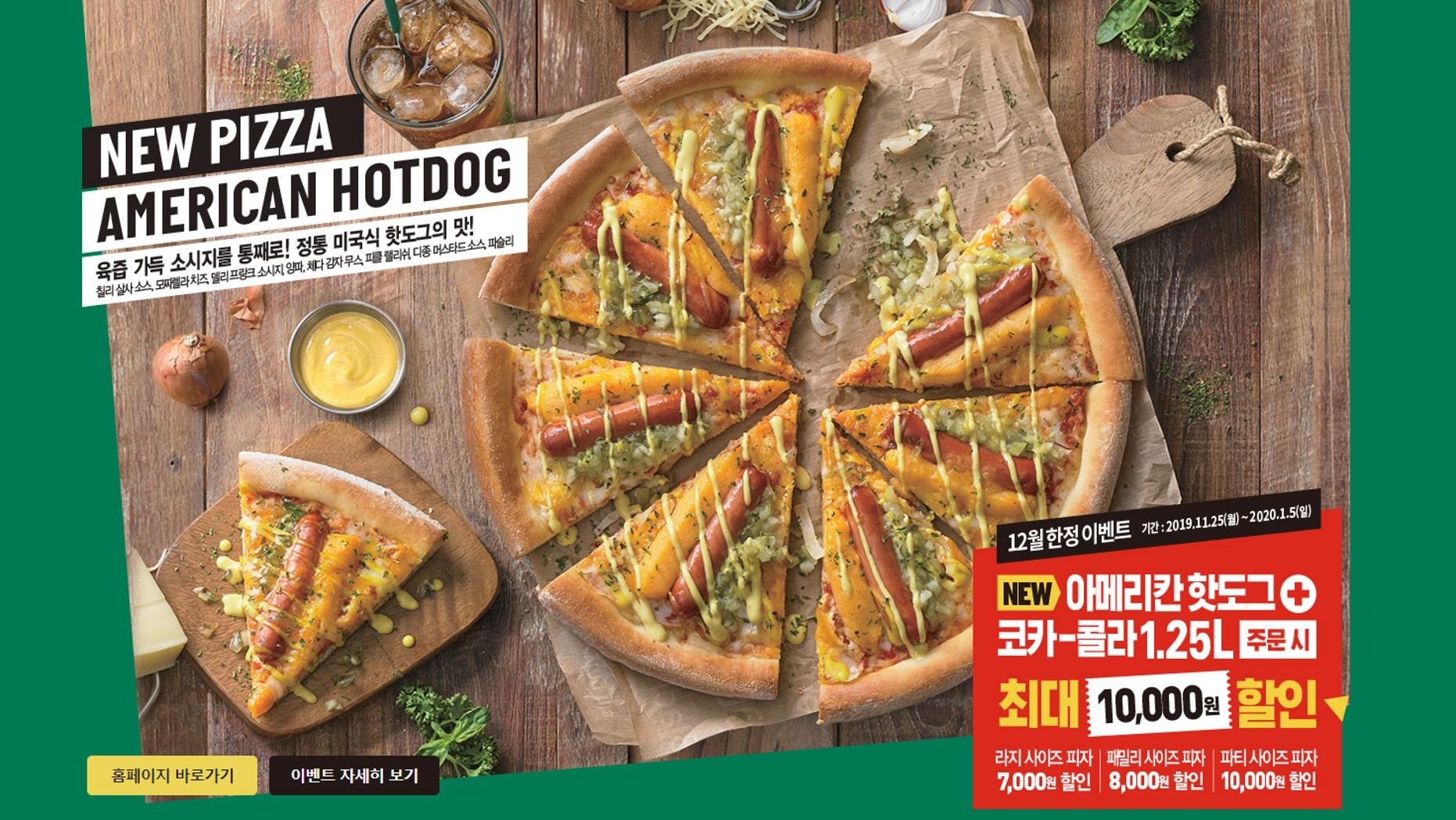 PapaJohnsAmericanHotdogPizza.jpg