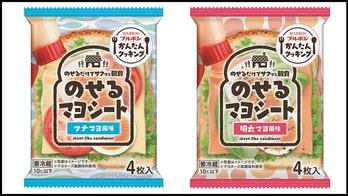 Japanese company debuts sliced mayonnaise