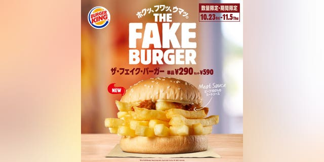 "The ""Fake Burger"" debuted late last week and will be available for two weeks."