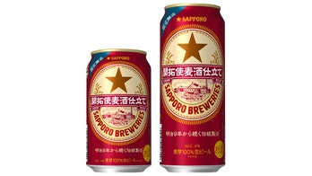 Japanese brewer Sapporo delays new beer launch over 'embarrassing' typo