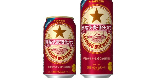 With so much interest in the beer, Sapporo and FamilyMart decided the typo wasn't such a big deal after all.