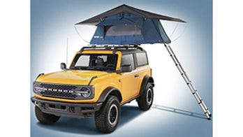 4 cool accessories for the 2021 Ford Bronco