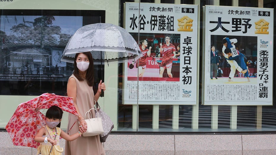 Tokyo reports highest daily COVID cases days after Olympics begin, officials say